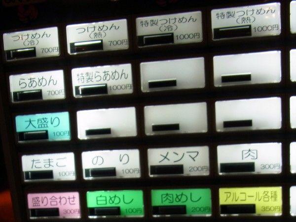 RIMG0830.JPG
