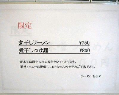 R0021162.JPG