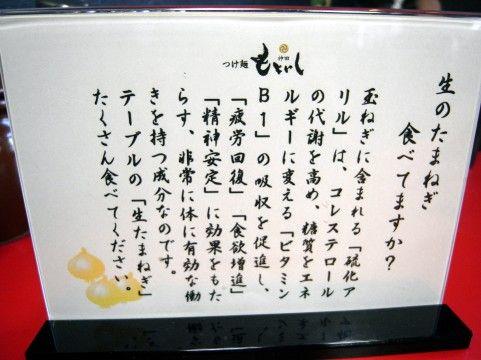 R0038624.JPG