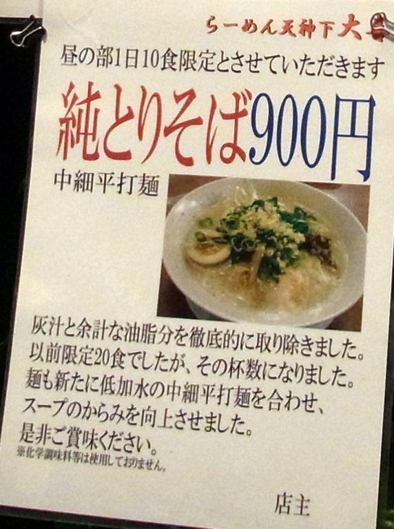 R0019108