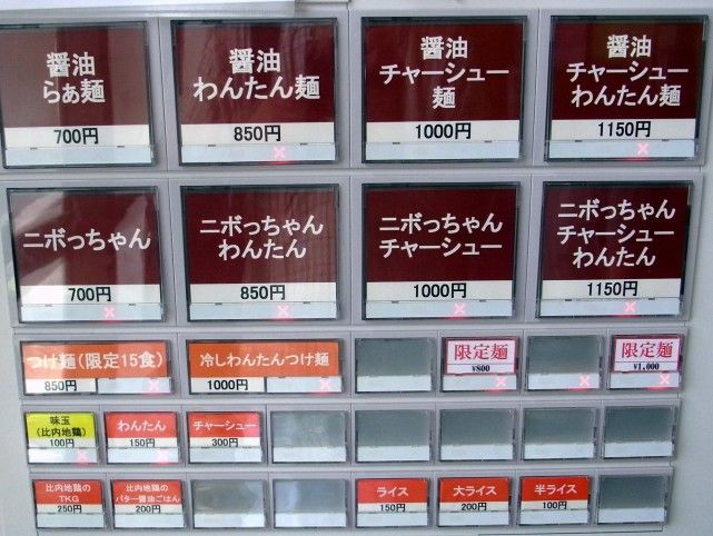 R0010541.JPG