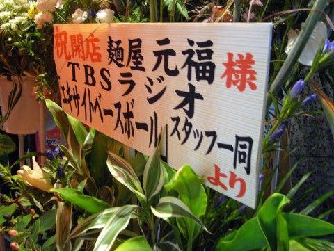 R1097954.JPG