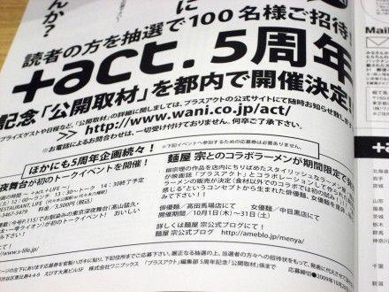 R0031456.JPG