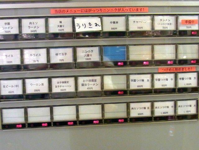 RIMG0800.JPG