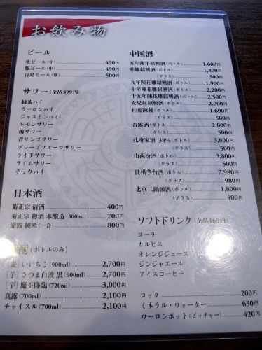 R0030632.JPG