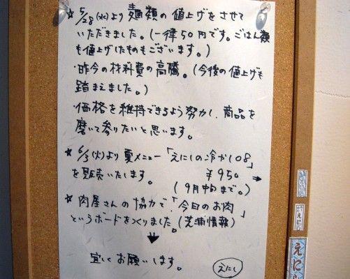 R0014711.JPG