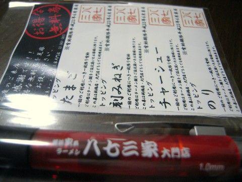 R1089366.JPG