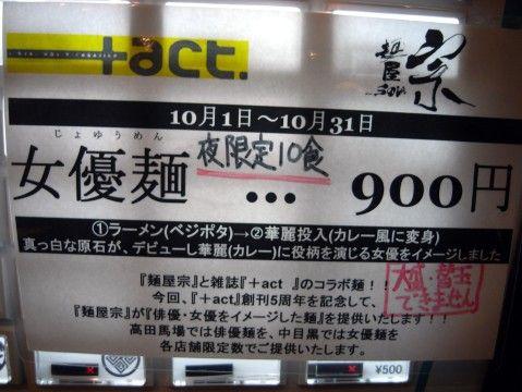 R0031451.JPG
