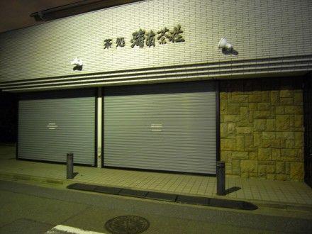 R0013076.JPG