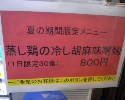 R0014683.JPG