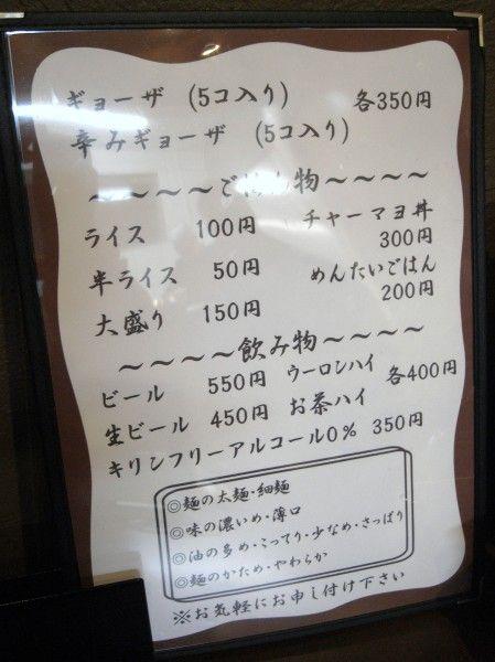 R0038814.JPG