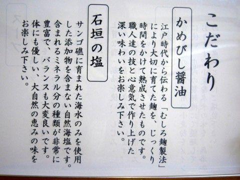 R0033107.JPG
