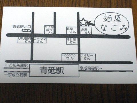 R1093207.JPG