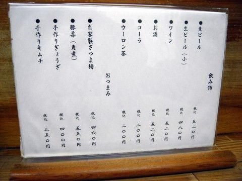 R0021768.JPG