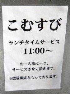 R0034010.JPG