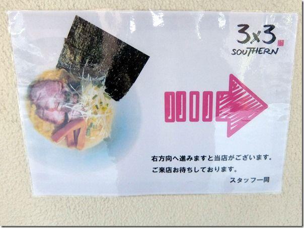 DSCF0455