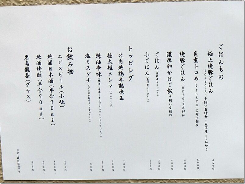 DSCF0290