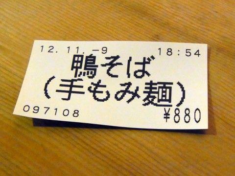 RIMG0749.JPG