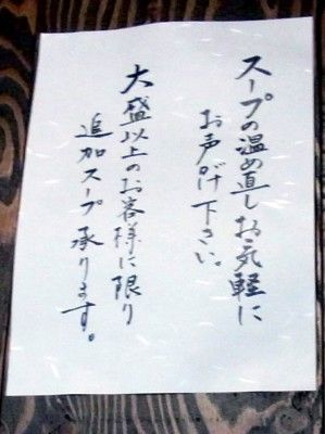 RIMG0620.JPG