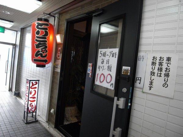 R0029179.JPG