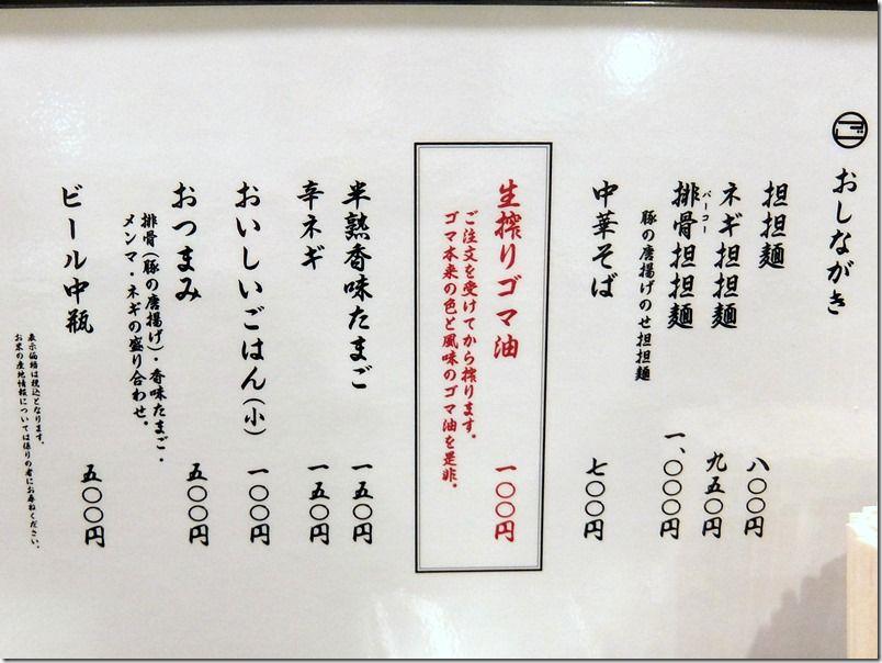 DSCF0306