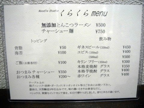 R0038326.JPG