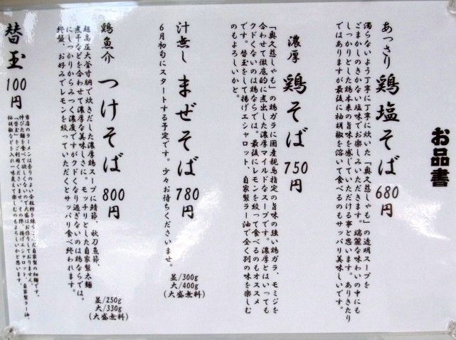 RIMG2398.JPG