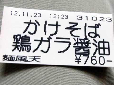 R0011903.JPG