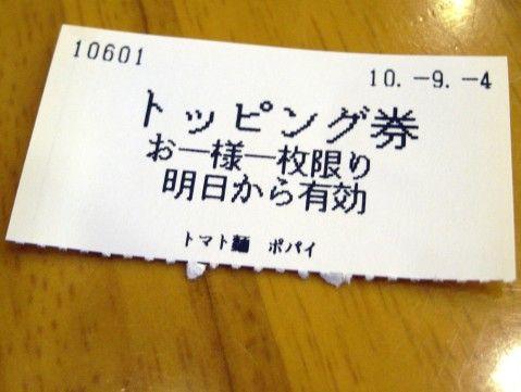 R1097873.JPG