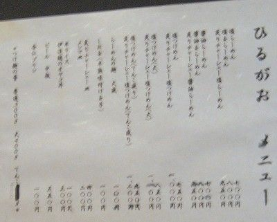 R0016158.JPG