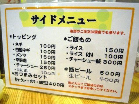 R0034131.JPG