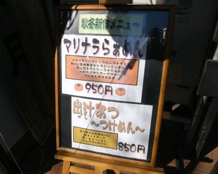 R0020049.JPG