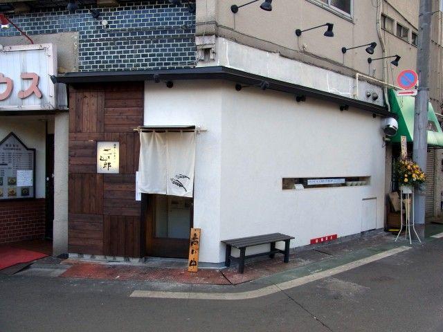 R0018191.JPG