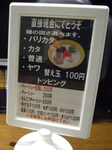 R1100440.JPG