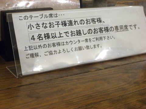 R0013375.JPG