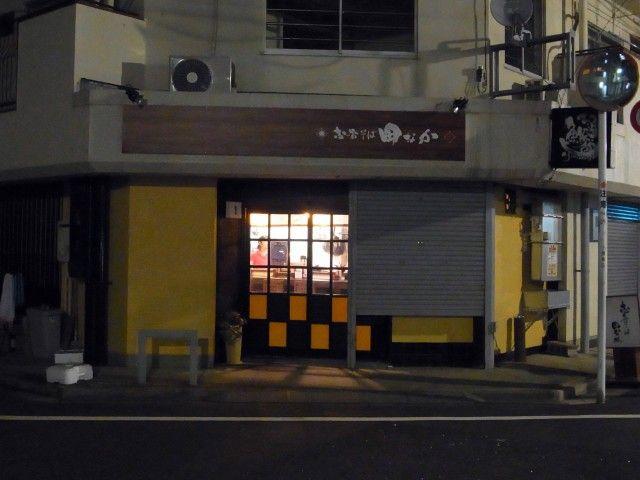 RIMG4892.JPG
