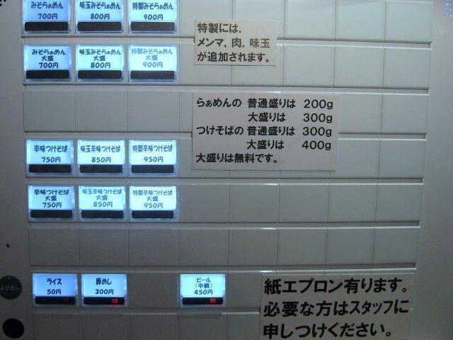 R1094674.JPG
