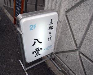 R0013591.JPG