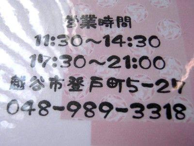R1091570.JPG