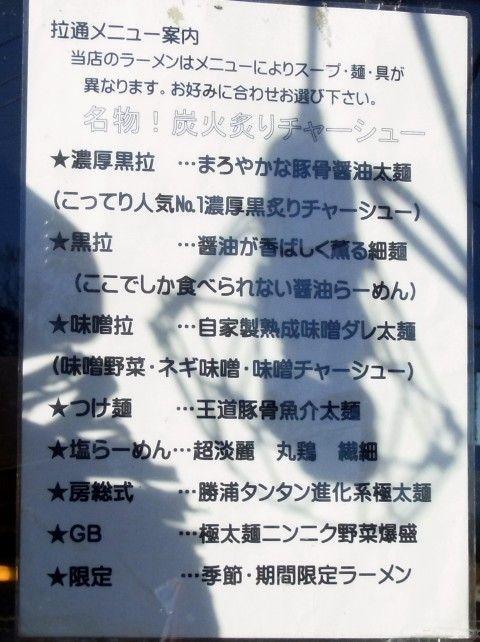 R0016202.JPG