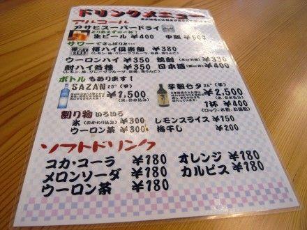 R0024763.JPG