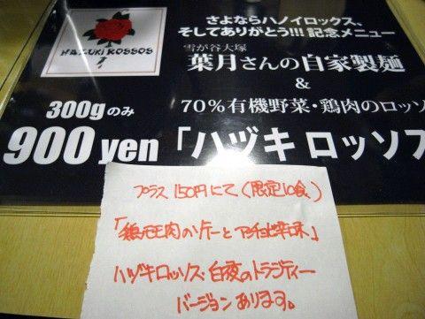 R0022892.JPG