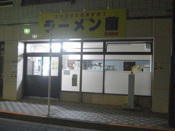 R1097962.JPG