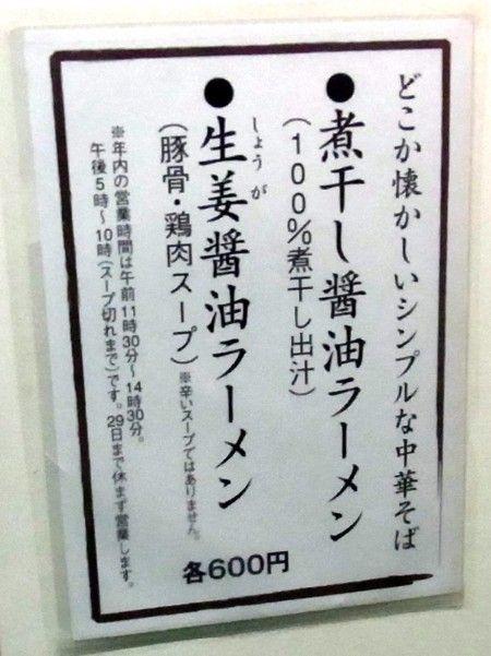 RIMG0605.JPG