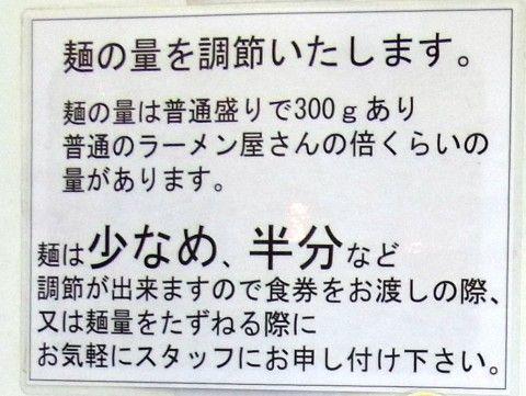 RIMG0479-2.JPG