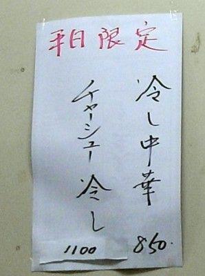 R1095118.JPG