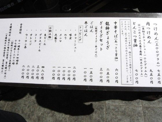 R0023781.JPG