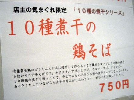 R0023049.JPG