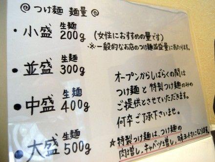 R0025109.JPG