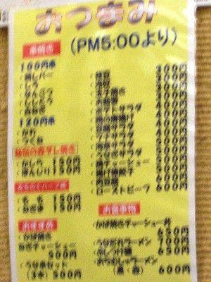 R0033311.JPG